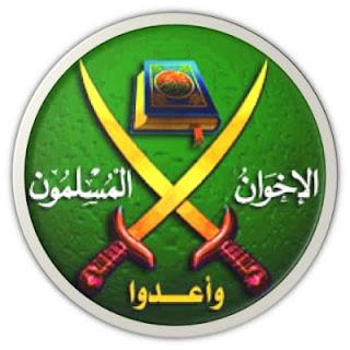 la+proxima+guerra+logo+hermandad+musulmana+hermanos+musulmanes