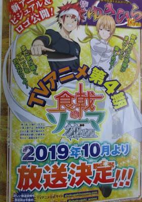 Shokugeki no Soma nova temporada do anime em outubro!