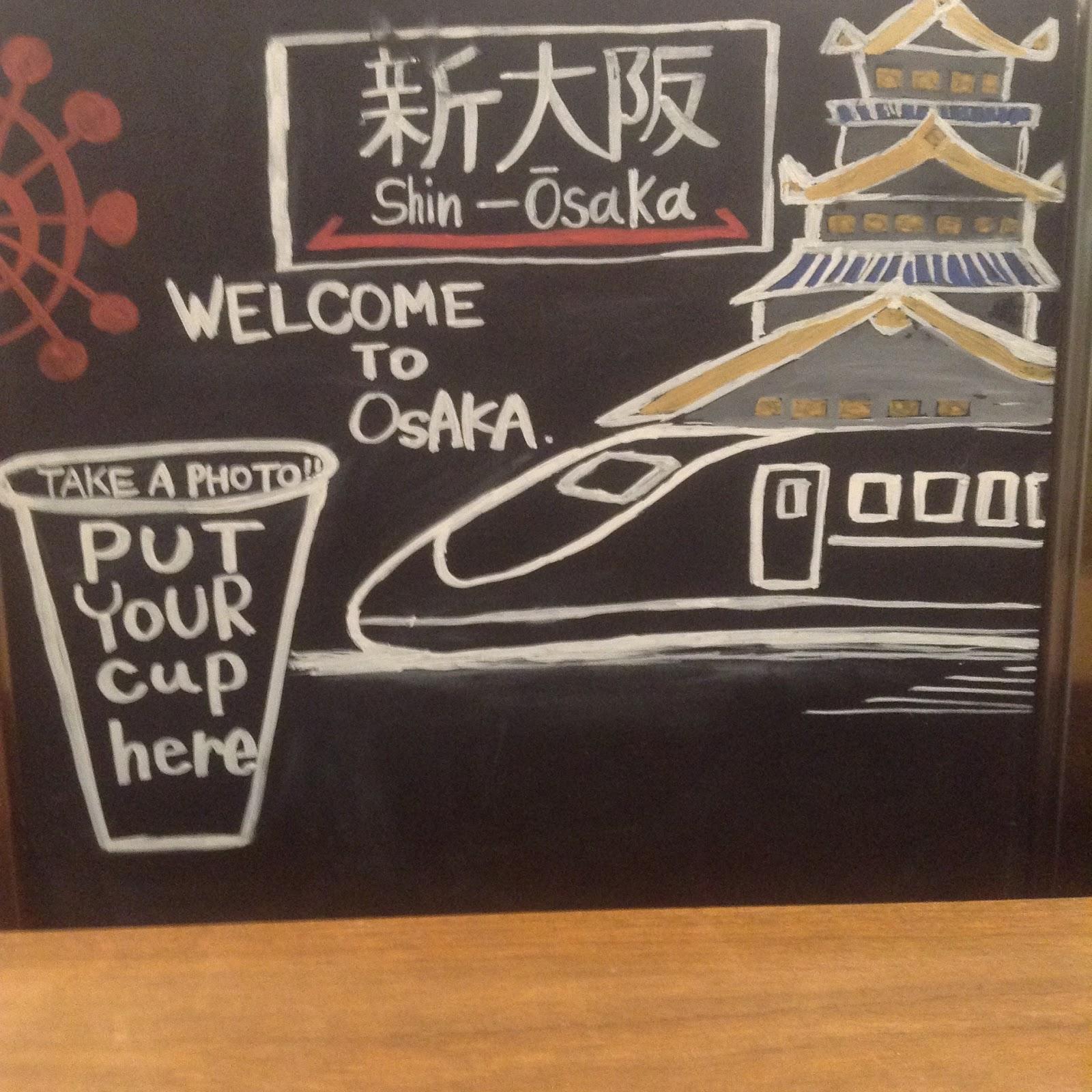 Shin Osaka starbucks