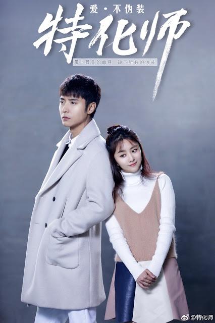 Faceoff iQiYi webdrama Tan Songyun Zhang Danfeng