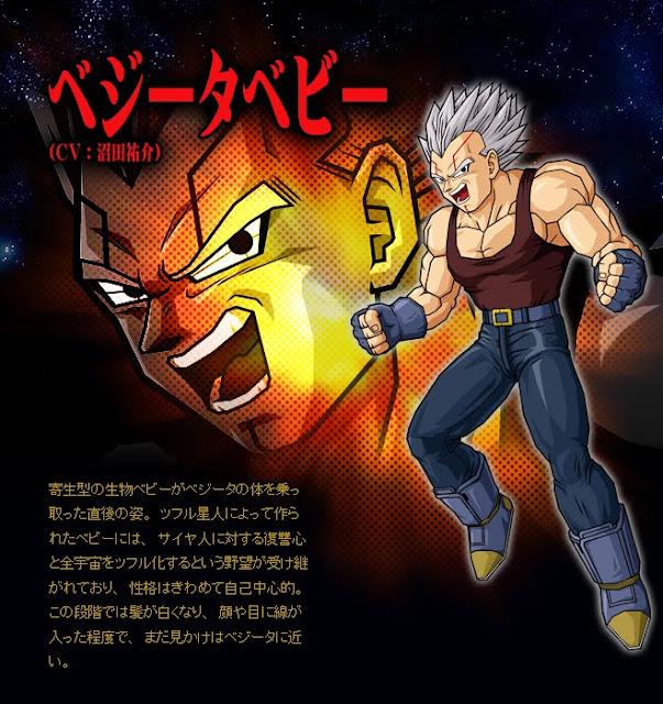 Dragon Ball Enciclopedia Vegeta-Baby