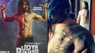 Udta Punjab Box Office Collection