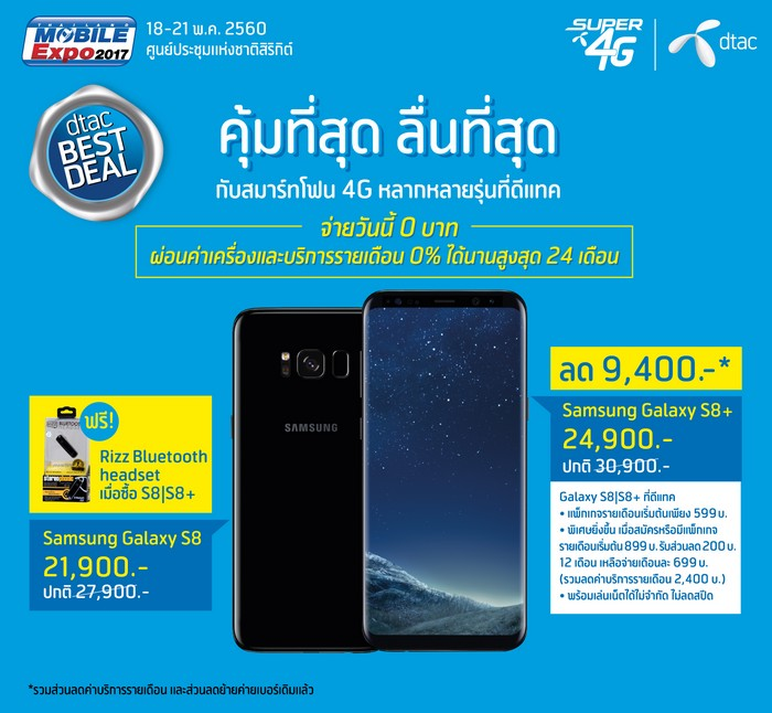 mobile phone news, best phones, iphone thailand, samsung asia