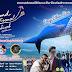 เทศกาลว่าวนานาชาติประเทศไทย Thailand International Kite Festival @ Cha-am