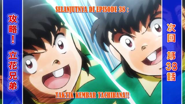 Captain Tsubasa 2018 Episode 38