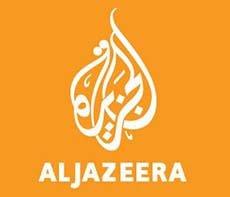 שידור חי ערוץ אלג'זירה צפייה ישירה