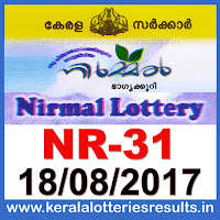 keralalotteries, kerala lottery, keralalotteryresult, kerala lottery result, kerala lottery result live, kerala lottery results, kerala lottery today, kerala lottery result today, kerala lottery results today, today kerala lottery result, kerala lottery result 18.8.2017 nirmal lottery nr 31, nirmal lottery, nirmal lottery today result, nirmal lottery result yesterday, nirmal lottery nr31, nirmal lottery 18.8.2017, 18-8-2017 kerala result