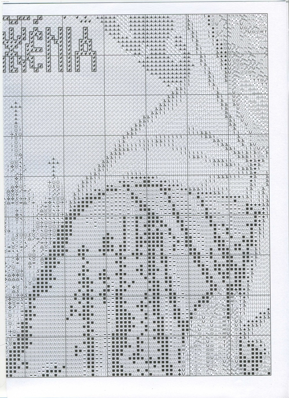 Схема вышивки крестом матрона московская золотое руно