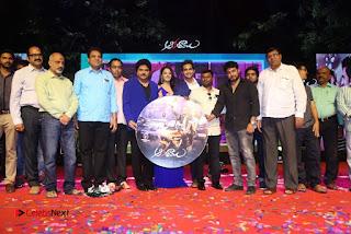 Aakatayi Audio Launch Stills  0025.jpg