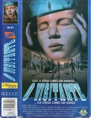 O Visitante - Ele Chega Como Um Amigo 1988 VHSRip Legendado