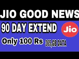 jio-monsoon-offer-kya-hai