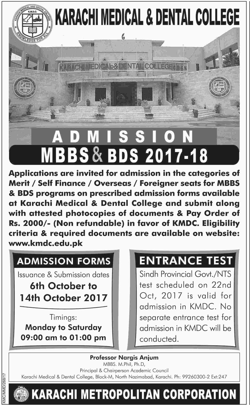 Admissions Open in Karachi Medical and Dental College - 2017