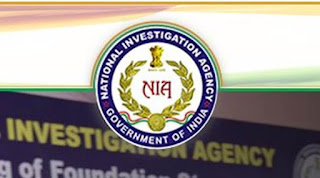 nia-calls-bihar-official-for-terror-link