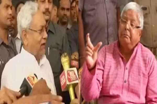 नीतीश कुमार ने लालू यादव को बताया 'डार्लिंग नेता' अपना नहीं बल्कि इन लोगों का: पढ़ें