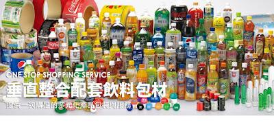 Lowongan Kerja Pabrik Taiwan Januari 2018 Pabrik Botol Hon Chuan Taichung