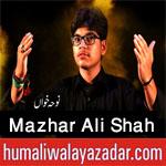 http://www.humaliwalayazadar.com/2016/09/mazhar-ali-shah-nohay-2017.html