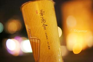 台北 華山1914文創園区で