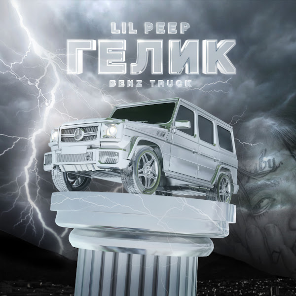 Lil Peep - Benz Truck (гелик) - Single   Cover
