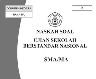 masuk dalam rangkaian Ujian Nasional sejak tahun pelajaran  Download Soal dan Kunci Jawaban USBN SMA 2017/2018 Semua Mata Pelajaran (Plus Latihan USBN SMA 2018)