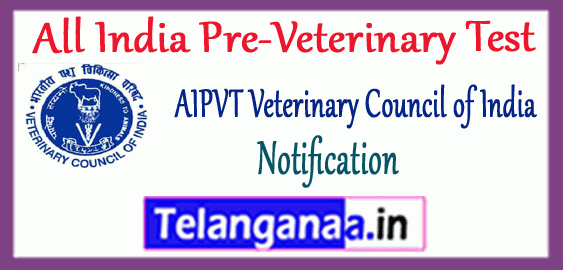 AIPVT All India Pre-Veterinary Test 2019 Notification Application Admit Card Result