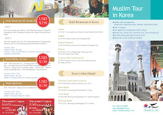 Muslim Tour in Korea (Korea E Tour)