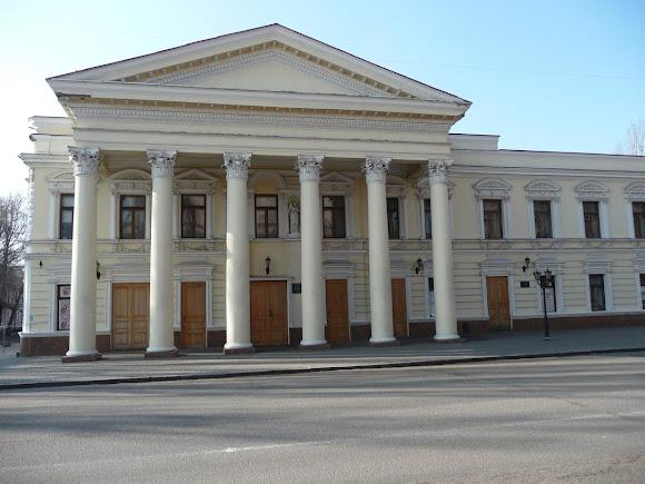 Миколаїв. Російський драматичний театр