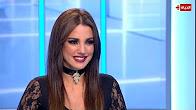 برنامج فحص شامل حلقة الاثنين 17-7-2017 حلقة الفنانة درة مع رغدة شلهوب