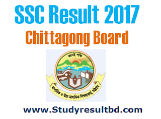 SSC Result 2017 Chittagong Board