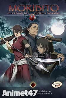 Seirei No Moribito - Guardian of the Sacred Spirit 2007 Poster