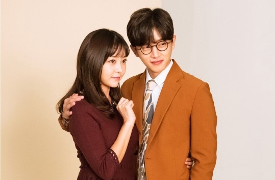 [K-Drama] Because This Is My First Life