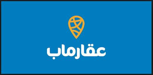 مطلوب وكلاء خدمة عملاء فى شركة عقار ماب بالاسكندرية بمرتب جيد