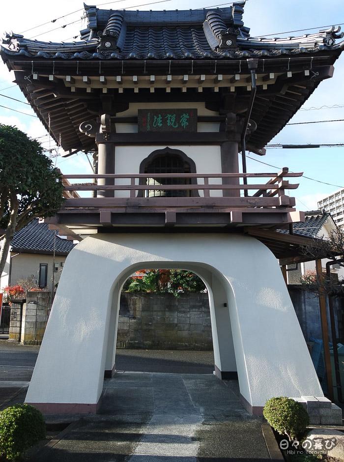 entrée temple Baioin Tottori