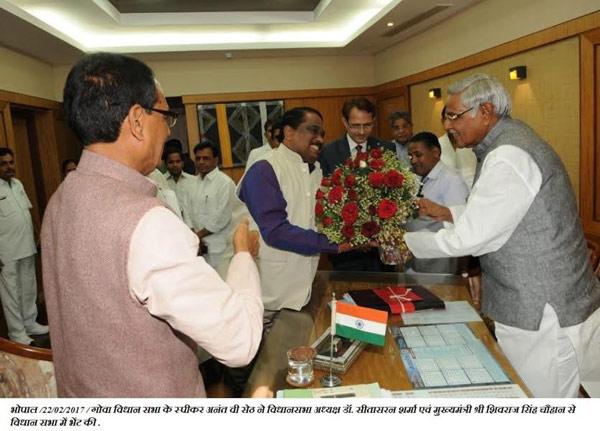 prativad.com, Madhya Pradesh Latest News