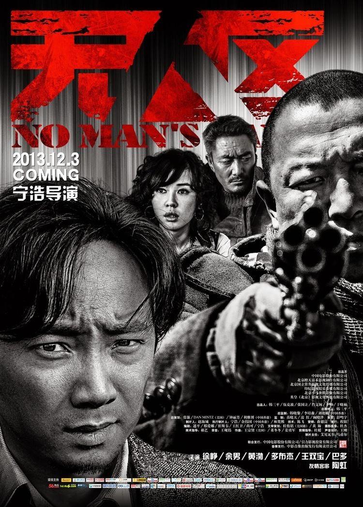 Xem Phim Vùng Đất Chết - No Man's Land