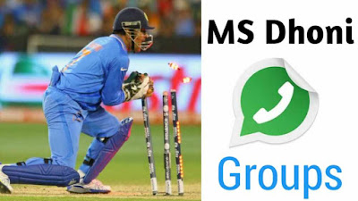 Ms Dhoni Whatsapp Group Link
