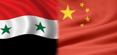 سوريا تفوز على الصين 1-0 اليوم الخميس 6-10-2016 تصفيات كأس العالم 2018 و آسيا 2019