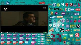 برنامج Rocket TV التحديث الجديد لمشاهدة باقات العالم ويعمل بالكود علي اجهزة الكمبيوتر
