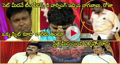 Yesterday Nagabab on Jabardasth Stage