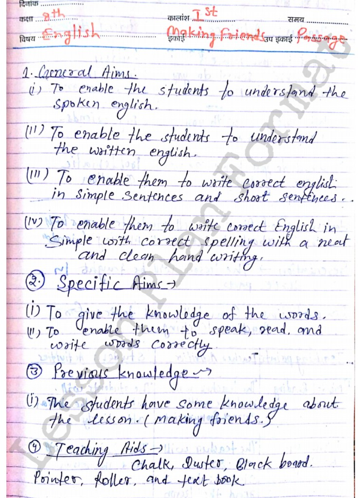 English Subject lesson plan class 8 for b.ed