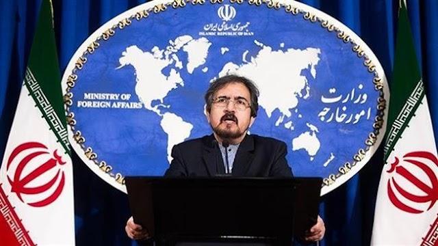 Iran: US President Donald Trump's anti-Tehran remarks outdated propaganda