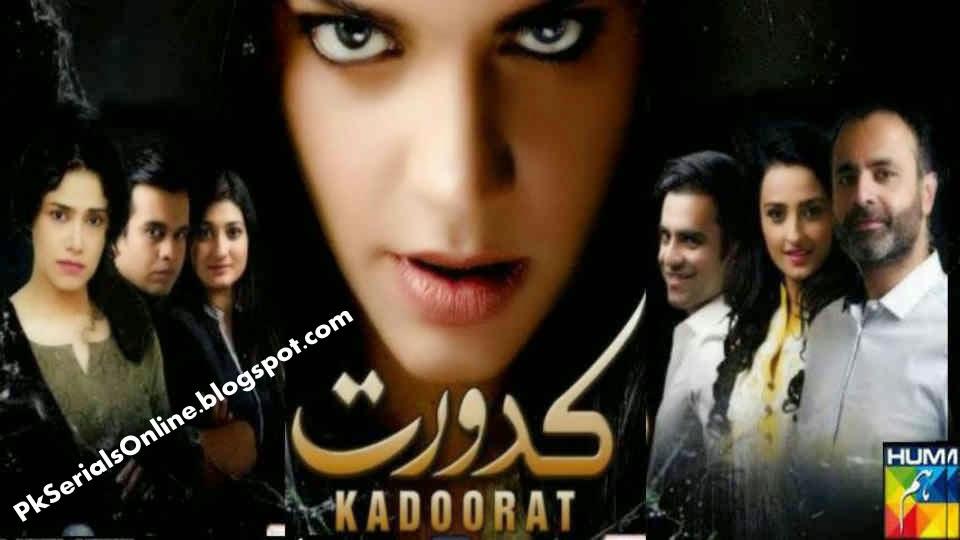 Madhubala 13th february 2013 episode