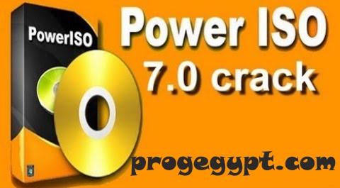 تحميل برنامج باور ايزو (PowerISO) للويندوز مفعل مدي الحياة