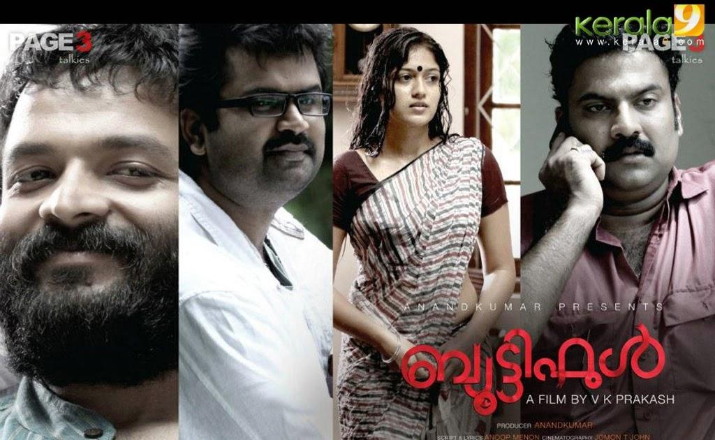 Vayalin malayalam movie mp3 songs : Passport to paris dvd