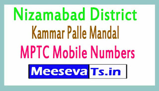 Kammar Palle Mandal MPTC Mobile Numbers List Nizamabad District in Telangana State