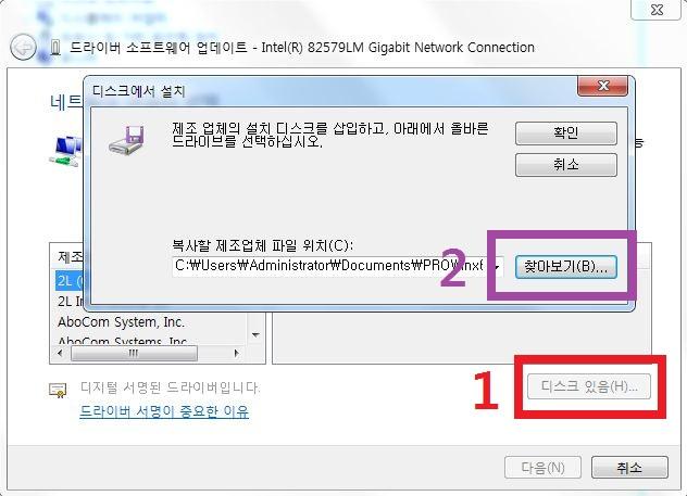 Intel R 82579v Gigabit Network Driver