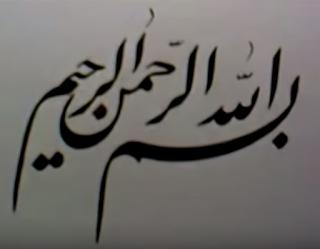 Harga Kaligrafi Masjid, Motif Awan Kubah Masjid, Jasa Cat Motif Marmer