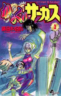 """Anunciada la adaptación anime de """"Karakuri Circus"""" de Kazuhiro Fujita"""