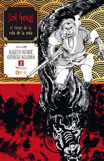 http://www.nuevavalquirias.com/son-goku-el-heroe-de-la-ruta-de-la-seda-manga-comprar.html