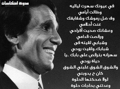 تحميل اغانى عبد الحليم حافظ