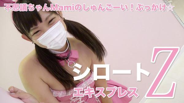Tokyo Hot SE215